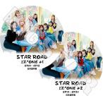 K-POP DVD/IZONE STAR ROAD/2枚SET/EP01-EP24★日本語