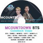 K-POP DVD/M COUNTDOWN BTS COMEBACK STAGE(2016.10.13)★BTS SHINEE INFINITE GOT7 MONSTA X 他/LIVE コンサート KPOP DVD/