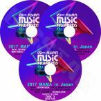 K-POP DVD/2017 MAMA in JAPAN Part 1-3SET(3枚)Mnet Asian Music Awards★SEVENTEEN WANNAONE TWICE BOA 他/LIVE KPOP DVD/