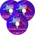 K-POP DVD/2017 MAMA in HONGKONG Part 1-3SET(3枚)Mnet Asian Music Awards★BTS EXO WANNA ONE他/LIVE コンサート KPOP DVD/