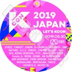 K-POP DVD 2019 KCON in JAPAN 2019.05.30 TWICE IZONE AB6IX MONSTA X ITZY PENTAGON 他 LIVE コンサート KPOP DVD