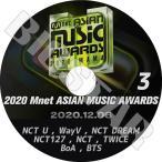 K-POP DVD 2020 Mnet Asian Music Awards #3 2020.12.06 BTS TWICE NCT BoA コンサート LIVE KPOP DVD