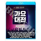 Blu-ray DVD/2019 SBS歌謡大典/2019.12.25★BTS TWICE SEVENTEEN 他/LIVE コンサートブルーレイ KPOP DVD/メール便は2枚まで