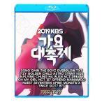 Blu-ray/2019 KBS 歌謡大祝祭 (2019.12.27)/BTS TWICE SEVENTEEN MONSTA X GOT7 他/LIVE コンサートブルーレイ KPOP DVD/メール便は2枚まで
