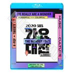 Blu-ray 2020 SBS 歌謡大典 2020.12.25 BTS TWICE SEVENTEEN MAMAOO その他 コンサート LIVE ブルーレイ KPOP DVD メール便は2枚まで