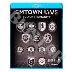 Blu-ray 2021 SMTOWN LIVE 2020.01.01 TVXQ SUPER JUNIOR NCT コンサート LIVE ブルーレイ KPOP DVD メール便は2枚まで