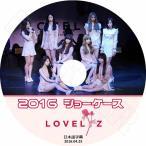K-POP DVD/LOVELYZ 2016 ショーケース(2016.04.25)/日本語字幕あり/ラブリーズ ジエ ジス ミジュ ケイ ジン スジョン イェイン KPOP DVD/