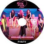 K-POP DVD/MOMOLAND 2020 PV&TV セレクト★Thumb Up/モモランド KPOP DVD