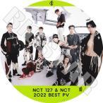 K-POP DVD NCT 2020 BEST PV COLLECTION エンシティ KPOP DVD