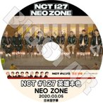 K-POP DVD/NCT#127 英雄本色/2020.03.05★日本語字幕あり/エンシティ127 KPOP DVD