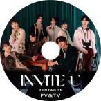 K-POP DVD PENTAGON 2021 PV&TV セレクト Do Or Not  ペンタゴン KPOP DVD