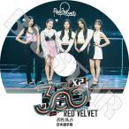K-POP DVD RED VELVET 300X2 2019.06.21 日本語字幕あり レッドベルベット KPOP DVD