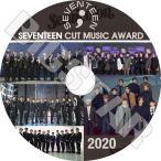 K-POP DVD SEVENTEEN 2020 MUSIC AWARD CUT セブンティーン セブチ KPOP DVD