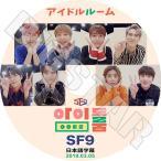 SF9 エスエフナイン KPOP DVD K-POP
