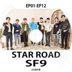 SF9 KPOP K-POP DVD