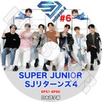 K-POP DVD SUPER JUNIOR SJリターンズ4 #6 EP51-EP60 日本語字幕あり スーパージュニア KPOP DVD