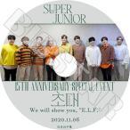 K-POP DVD SUPER JUNIOR 15周年記念SPECIAL LIVE 招待 2020.11.07 日本語字幕あり スーパージュニア KPOP DVD