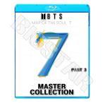 Blu-ray/BTS MASTER COLLECTION Part.3★防弾少年団 ブルーレイ KPOP DVD/メール便は2枚まで