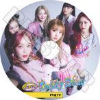 K-POP DVD STAYC PV&TV セレクト So Bad Like This ステイシー KPOP DVD