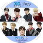 K-POP DVD/Stray Kids アイドルリーグ★日本語字幕あり/ストレイキッズ KPOP DVD