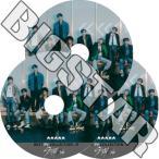 K-POP DVD Stray Kids BEST PV Back Door ストレイキッズ  KPOP DVD
