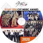 K-POP DVD Stray Kids 2020 MUSIC AWARD CUT ストレイキッズ KPOP DVD