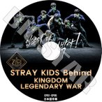 K-POP DVD STRAY KIDS Behind KINGDOM LEGENDARY WAR EP01-EP05 日本語字幕あり ストレイキッズKPOP DVD