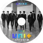 K-POP DVD/THE UNIT スペシャル #1 UNITB/UNITG★日本語字幕あり/