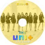 K-POP DVD/THE UNIT スペシャル #2 UNITB/UNITG★日本語字幕あり/