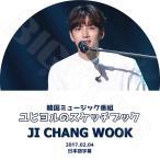 K-POP DVD/チチャンウク ユヒヨルのスケッチブック★(2