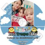 K-POP DVD Idol Troops Camp TAEMIN HASUNGWOON RAVI EP01-EP04 日本語字幕あり KPOP DVD