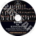 K-POP DVD ROAD to KINGDOM PERFORMANCE CUT KPOP DVD