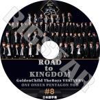 K-POP DVD ROAD to KINGDOM #8 日本語字幕あり Golden Child The Boyz VERIVERY ONF ONEUS PENTAGON TOO KPOP DVD