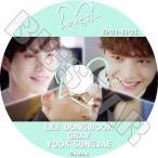 K-POP DVD LOVE IS… EP01-03 WEB ドラマ 日本語字幕あり イドンウク ソンジェ グレー LEE DONGWOOK GRAY YOOK SUNGJAE KPOP DVD