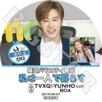 TVXQ 東方神起 KPOP DVD K-POP