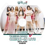 K-POP DVD/TWICE CHECK-IN LIVE (2019.10.06)★トゥワイス/日本語字幕あり/TWICE KPOP DVD