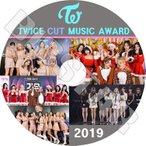 K-POP DVD TWICE 2019 MUSIC AWARD CUT MAMA KBS MBC SBS GDA 他 トゥワイス KPOP DVD