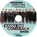 K-POP DVD/Wanna One Comeback Show/2018.11.22/★/日本語字幕あり/ワナワン KPOP DVD