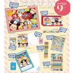 文房具 ディズニー ハッピーボックス ツムツム 文房具セット 小学生 女の子 プレゼント HPBX3-01