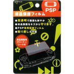 (特価 YS) PSP 専用 液晶保護フィルム SPGFH-01
