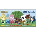 ショッピングどうぶつの森 卓上 どうぶつの森 2019年 カレンダー CL-028 (レビューを書いてメール便送料無料)