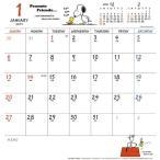(送料無料) ホワイトボード スヌーピー 2019年 カレンダー CL-621(平cal)