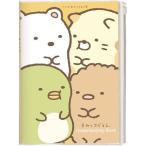 すみっコぐらし ぎゅ〜っとすみっコテーマ SMG シンプル家計簿 B5 D085-69