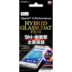 ☆ Xperia X Performance(SO-04H/SOV33)専用 液晶保護フィルム ラウンド9H 耐衝撃 高光沢 ホワイト(メール便送料無料)