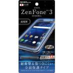☆ ASUS ZenFone 3 ZE520KL / 楽天モバイル 専用 液晶保護フィルム TPU 光沢 フルカバー 耐衝撃 RT-RAZ3FT/WZD