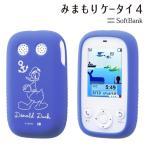 ☆ ディズニー SoftBank みまもりケータイ4 専用 シリコンケース ドナルド RT-DMK4A/DD (レビューを書いてメール便送料無料)