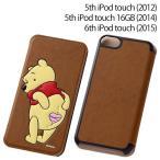 ☆ ディズニー iPod touch 2012/14/15 専用 ポップアップ・ブックレザーケース (合皮) プー RT-DT7J/PO