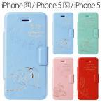 ☆ ディズニー プリンセス iPhone SE / 5S / 5 専用 フリップカバー(レビューを書いてメール便送料無料)
