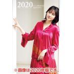 (10月17日発売予定予約) 東宝カレンダー 2021年 ( 令和3年 ) CL-234 (同梱不可)(巻cal)