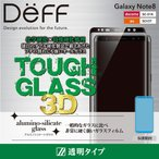 ☆ Deff Galaxy Note8 (SC-01K/SCV37) 専用 液晶保護ガラスフィルム TOUGH GLASS 3D for Galaxy Note 8 ブラック DG-GSN8G3DS